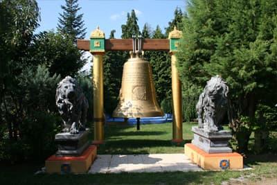 campana-ashram-yoga